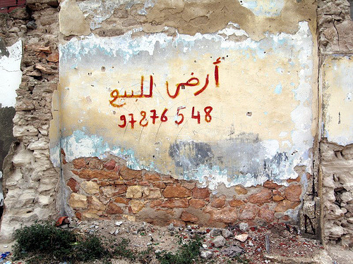 Land for Sale. It's in Gabes, Tunisia, and the numbers is not the price but the phone number to call...